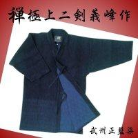 禅 義峰作「極上二剣」小刺剣道衣