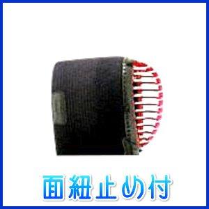 画像2: 幼・少年用防具セット(入門モデル) SS・S