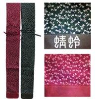 竹刀袋「帆布トンボ柄」3本入/ネーム刺繍サービス