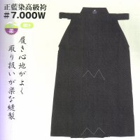 高級綿袴 正藍染 #7000 BUSEN製