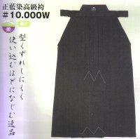 高級綿袴 正藍染 #10000 BUSEN製