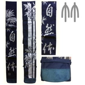画像1: 竹刀袋「自然体」3本入/ネーム刺繍サービス
